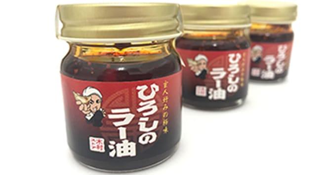 ひろしのラー油